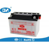Buy cheap Custom 12v 6Ah Dry Charged Motorcycle Battery 145 * 72 * 97mm Acid Resistance from wholesalers