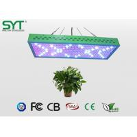 Buy cheap 380 - 850nm Spectrum Uv Plant Light , LED Growth Light To Grow Plants Indoors from wholesalers