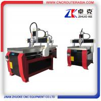 Buy cheap China small stone metal wood engraving machine with DSP controller ZK-6090-2.2KW 600*900mm product