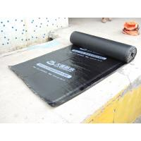Buy cheap BAC self-adhesive waterproofing membrane from wholesalers