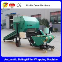 Buy cheap 2017 china best selling grass baler machine/mini round hay balers for sale from wholesalers