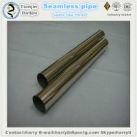 "Buy cheap PUP JOINT 9-5/8"", API5CT , 47 PPF, PSL2, L80, BTC, LTC,casing pipe from wholesalers"