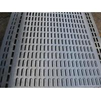 Buy cheap Slotted hole perforated metal mesh from wholesalers