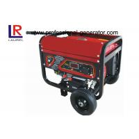Buy cheap Gasoline Power 2kw Electric Generator with4 Stroke Single Clinder Air - cooled Engine product