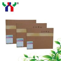 Buy cheap Ceres Thermal PS/CTP plate Positive ps plate for offset printing from wholesalers