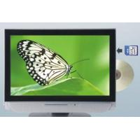 China 19 inch lcd tv on sale