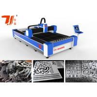 Buy cheap Industrial Metal Laser Cutting Machine For Aluminium , Fiber Laser Cutter from wholesalers