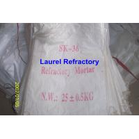 Buy cheap Unshaped Refractory Mortar Series , Basic / Acidic Refractories from wholesalers