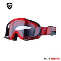Buy cheap Spherical Design Women's ATV Riding Goggles With Adjustable Headband from wholesalers
