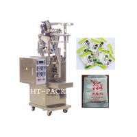 Buy cheap Small PET / PE Sachet Medicine / Coffee Automatic Powder Packing Machine 30-60bags/Min from wholesalers
