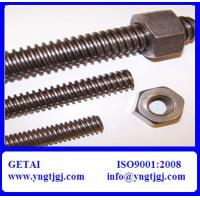 Buy cheap High Strength Stainless Steel Full Threaded Bar M6-M36 of Grade 4.8-12.9 from wholesalers