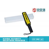 Buy cheap Hospitals / Banks Handheld Metal Detector with Sound Light Alarm , High Precision product