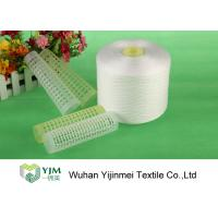 Buy cheap Short Staple Bright 100 Polyester Yarn For Apparel and Shoes Hairless product