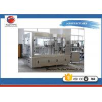 Buy cheap Automatic Soda Carbonated Drinks Filling Machine 2200 X 1600 X 2200mm 3000BPH from wholesalers