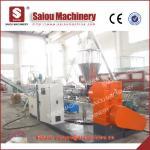 Buy cheap PP PE FLAKE scrap granulator recycling machine from wholesalers