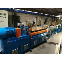 Buy cheap High Capacity Hdpe Pu Lcp Uhmwpe Plastic Extrusion Equipment 10-3000 Per Hour from wholesalers