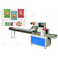 Buy cheap Individual Food Packing Machine , Small Flow Wrap Machine For Cookie from wholesalers
