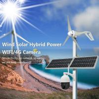 Buy cheap 3X video full hd built-in battery wireless 4G/wifi waterproof p2p wind-solar hybrid cctv camera PTZ dome ip camera from wholesalers