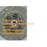 Buy cheap DONGFENG T375 PARTS product
