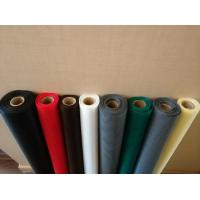 Buy cheap Anti fire mosquito proof fiberglass tulle / flyscreen insect mesh from wholesalers