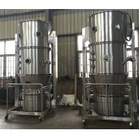 Vertical Type One Step Fluid Bed Granulator / Powder Granulator Machine For Chemical