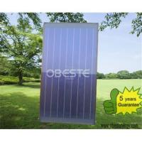 Buy cheap flat plate solar water heater collector from wholesalers