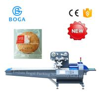 Buy cheap Fast speed Flow Wrap Packaging Machine For small Food packing with model from wholesalers
