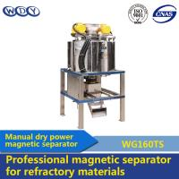 Buy cheap Drum Magnet Self Cleaning Magnetic Separator Machine In Foshan from wholesalers