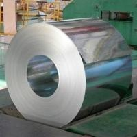 Buy cheap ASTM A564 S17400 steel coil from wholesalers