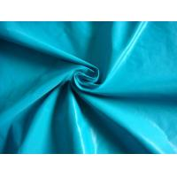 Buy cheap Microfiber Sport Nylon Fabric Rib Stop Moisture Absorption Mechanical Stretch 78 Gsm from wholesalers