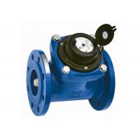 Buy cheap DN100 PN16 Flange Port Woltman Water Meter Ductile Iron Housing With Positive Displacement from wholesalers