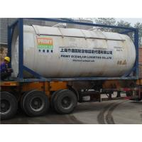 Buy cheap Chemical Tank NH3 Liquid Ammonia For Printing And Dyeing Cas 7664-41-7 from wholesalers