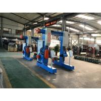 Buy cheap 1600/2000 Portal Type Cable Making Machine Rotating And Movable For Stranding machine from wholesalers