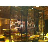 Buy cheap Made in China stainless steel metal fabrication decorative partition screen customized from wholesalers