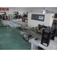 Buy cheap Horizontal Automatic Rotary Pillow Pack Machine , Candy Packaging Machine from wholesalers