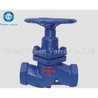 Buy cheap Globe valves from wholesalers