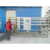 Buy cheap RO water treatment system from wholesalers