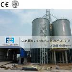 Buy cheap Galvanized Grain Storage Bin/Grain Silo from wholesalers
