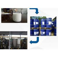 Buy cheap Effective Corrosion Inhibitor Magnesium Sulfonate For Heavy Crude Oil product