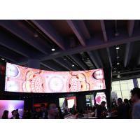 Buy cheap High Resolution Indoor Rental LED Display , Asynchronous LED Display for Event / Party from wholesalers