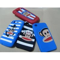 Buy cheap Cute Silicone Mobile Phone Covers , Business Advertising Promotional Items For Event from wholesalers
