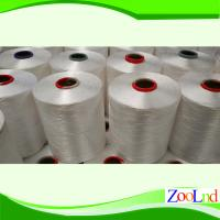 Buy cheap White High Tenacity PP TWISTED YARN 50-150TPM for sewing pp bag from wholesalers