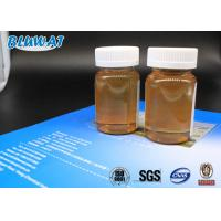 Buy cheap Environmental / Formaldehyde Free Color Fixing Agent 60% Min CAS NO 26062-79-3 from wholesalers