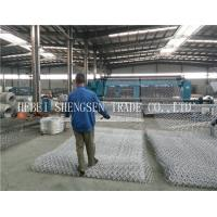 Buy cheap 2 X 1 X 1 Size Welded Wire Fence Roll , Rock Baskets Wire Mesh For River Control from wholesalers