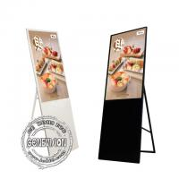 Buy cheap LCD Menu Touch Screen Kiosk Digital Signage 49''  3MM Toughened Glass Monitor from wholesalers
