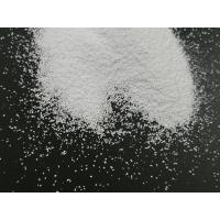 Buy cheap Granular Potassium Carbonate K2co3 Industry Grade For Glass / Activated Carbon from wholesalers