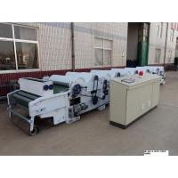 Buy cheap gm-400-6 used garment /textile waste recycling machine product