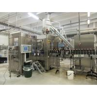 Buy cheap Automatic Fruit Juice Manufacturing Plant Computer Controlled Production Process from wholesalers
