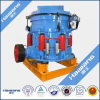 Buy cheap Haiwang Small Portable Rock Crusher For Sale In China from wholesalers