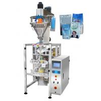Buy cheap Quick Speed Spice Sachet Packing Machine 0.04 - 0.09mm Pack Film Thick from wholesalers